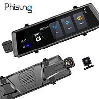 "Зеркало регистратор Phisung V6 , 10 ""экран Android 5.0, 3 G интернет, Car Assist"