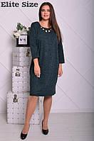 Платье по колено ангора с украшением 48+