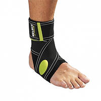 Фиксатор голеностопа Select ANKLE SUPPORT 2-parts 564 (705640-010)