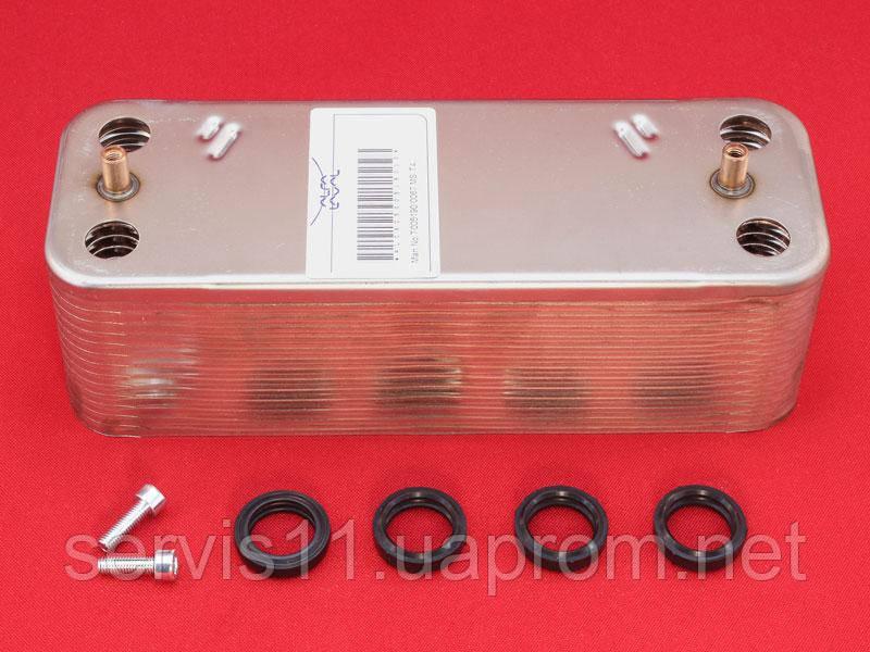 Теплообменник на котел fondital цена Кожухотрубный конденсатор ONDA CT 208 Пенза