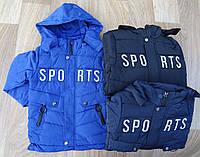 Куртка на меху для мальчиков оптом, Crossfire, 4-12 лет., арт. CR96-46