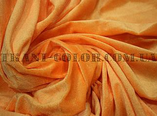 Велюр стрейчевый оранжевый