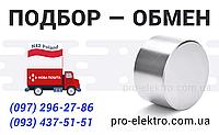 Неодимовый  магнит 55*25 ( сила 115 кг ) Польша N42