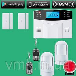 Комплект Беспроводной GSM сигнализации SGA-9907. Обновленный комплект №2