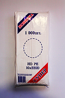 Пакет полиэтиленовый фасовочный. Размер:10*22(8)