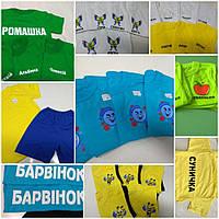 Футболки, шорты для детского сада, групповых занятий, для физкультуры