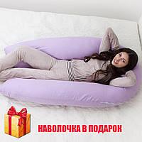 """Подушка """"обнимашка"""" для беременных и кормления U-340 для сна и отдыха от производителя."""