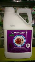 Самшит 5л  (Стробі+Скор, крезоксим-метил,100 г/л+дифеноконазол, 200г/л)