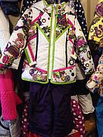 Куртка+полукомбинезон на девочку