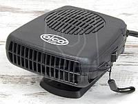 Тепловентилятор автомобильный Alca 544000 150Вт
