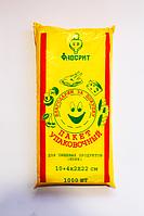 Пакет полиэтиленовый фасовочный желтые. Размер:10*22(8)