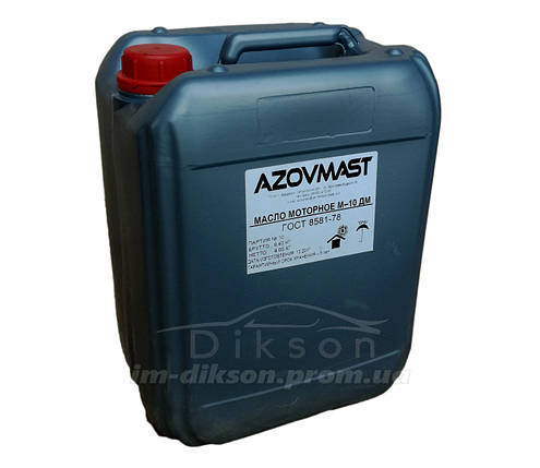 Масло моторне AZOVMAST М-10дм 10л, фото 2