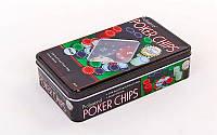 Фишки для покера POKER POINTS IG-1102110