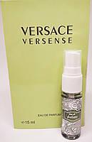 Мини-вариант парфюма Versace Versense - Mini parfume 15ml