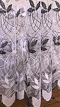 Тюль фатин турецкий с нежными листьями чёрный 208, фото 2