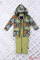 Детский зимний комплект TM Airos. Температурный режим -35