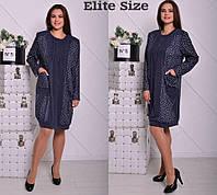 Платье серое длинный рукав принт сердечки большой размер