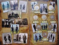 Набор 10 рублей Министерства РФ на 7 монет МИД, МВД, Министерство торговли, Минэкономразвития и др