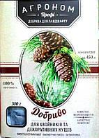 Агроном профи удобрение 300 г для Хвойников (хвоя и декоративные кусты)