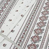 Ткань для скатерти рогожка Орнамент