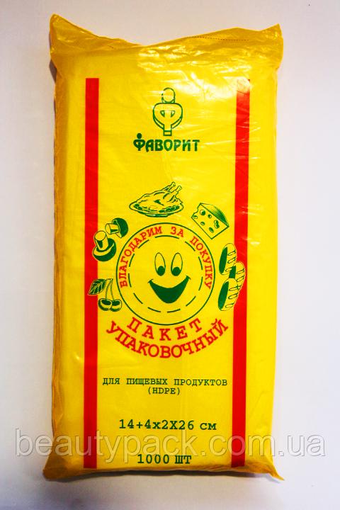 Пакет полиэтиленовый фасовочный желтый. Размер:14*26(8)
