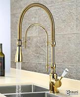 Смеситель для раковины золотой на кухню Aquaroom кран в умывальник для ванной в душ