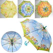 Парасолька дитяча MK 0853 Веселе подвір'я (зонт детский животные) 03 Тварини