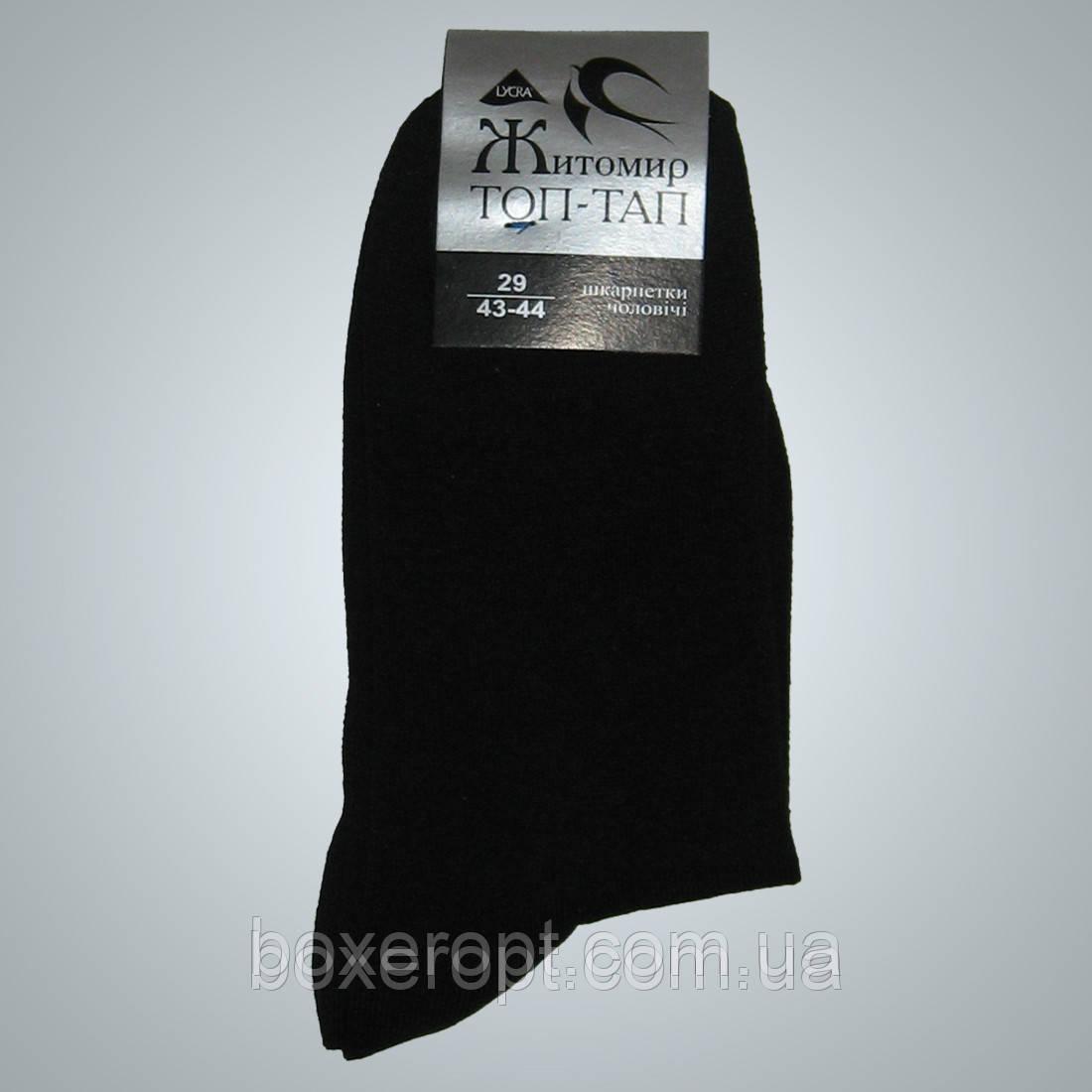 Мужские носки ТОП-ТАП - 7.00 грн./пара (стрейч, черные)