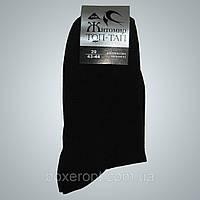 Мужские носки ТОП-ТАП - 6.70 грн./пара (стрейч, черные)