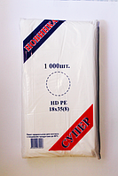 Пакет полиэтиленовый фасовочный. Размер:18*35(8)