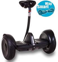 Ninebot Mini Black SmartWay
