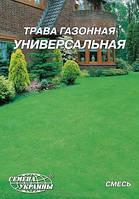 Універсальна насіння газонних трав Насіння України 20 г
