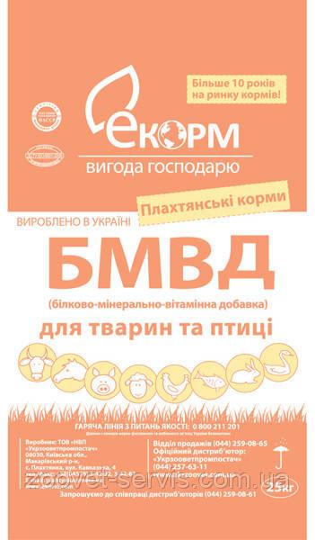 БМВД 20% для подсосных свиноматок, мешок - 25 кг
