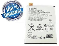 Аккумулятор батарея для Sony Xperia XP / X Performance оригинальный