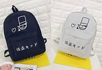 Рюкзак школьный со шляпой.
