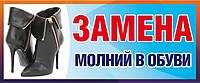 """Рекламная вывеска """"самоклейка"""" тип 29 размер 120*50 (рус)"""