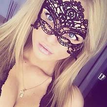 Ажурная маска на глаза венецианская таинственная