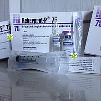 Эберпрот-П (HEBERPROT-P)