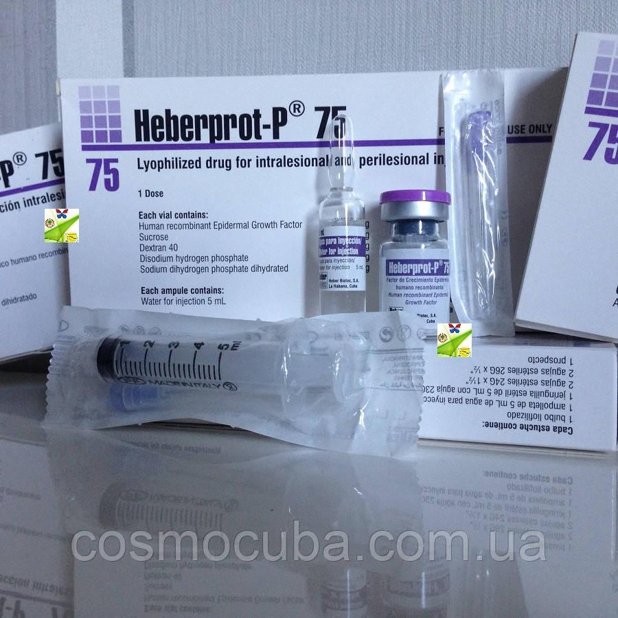 Лечение язвы диабетической стопы лекарством heberprot p75.