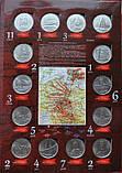 Набір 5 рублів і 10 рублів Росія Міста-столиці держав, 70 років Перемоги, Крим 40 монет в альбомі, фото 2