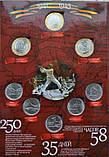 Набір 5 рублів і 10 рублів Росія Міста-столиці держав, 70 років Перемоги, Крим 40 монет в альбомі, фото 3