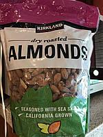 Kirkland миндаль с морской солью 1130 грамм