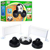 Мяч футбольный + ворота HOVERBALL/ АэромячM5419 -аэромяч, ворота 2шт на присосках (4шт), на батарейках,