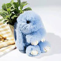 Брелок на сумку кролик из искусственного меха Rex Fendi (Рекс Фенди) голубой, 19 см
