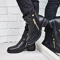 Ботинки женские Less Зима 3781, ботинки женские