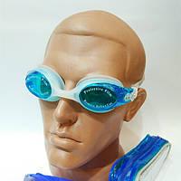 Очки для плавания Антифог зеркальные . DL603