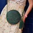 Женская кожаная круглая сумочка Babak 901077 зеленая, фото 2