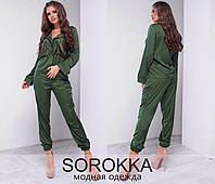 Женский шелковый костюм кофта + брюки