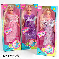 Кукла DEFA 29см 6001 берем.с аксес.