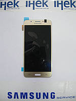 Дисплей смартфона Samsung SM-J510F, GH97-19466A